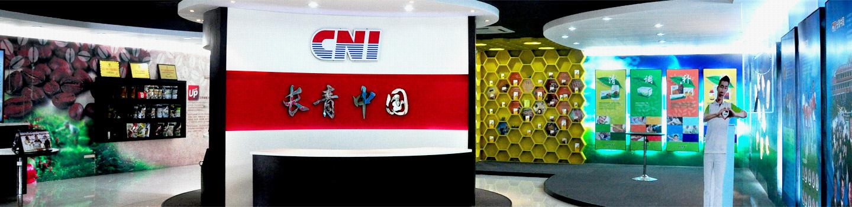 广州市纤缇健康科技有限公司