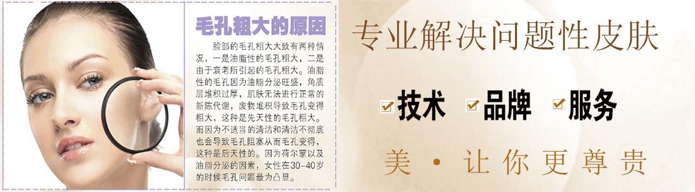 上海知日生物科技有限公司