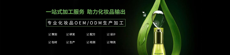 广州众微电子商务有限公司