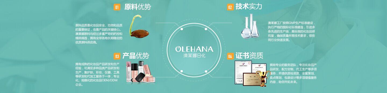 广州市纤缇健康科技