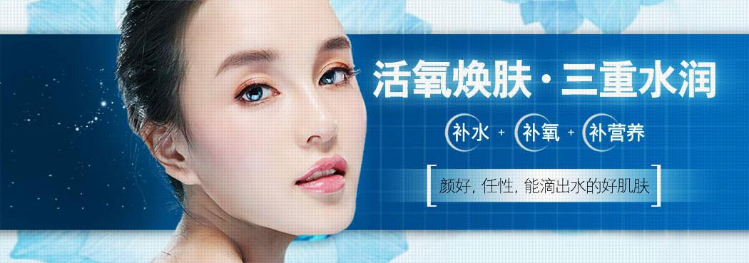 广州健加生物科技有限公司