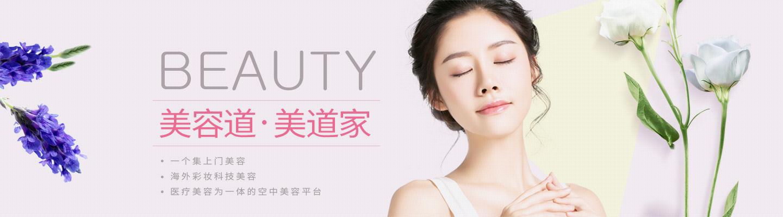 北京亿康美美容科技