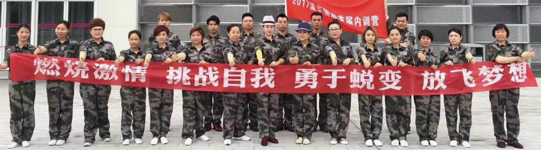 北京瀛华国际科技