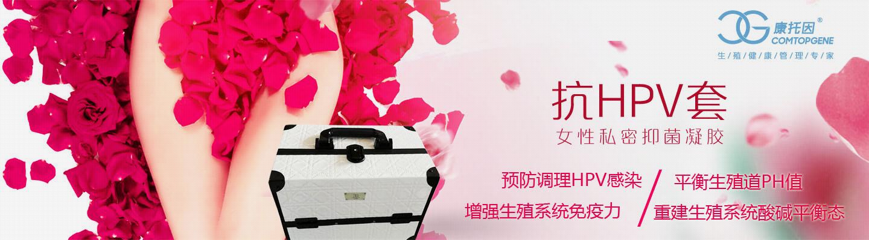 广州康托生物科技