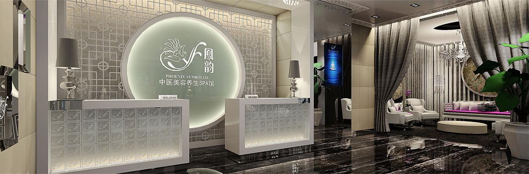 广州凤韵生物科技有限公司