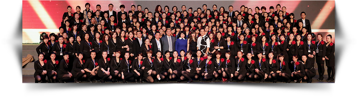 红禾谷(香港)国际