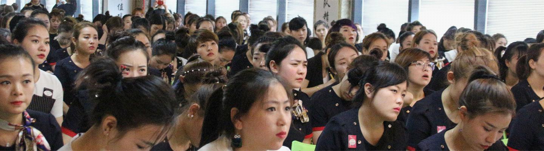 杭州印尚健康咨询