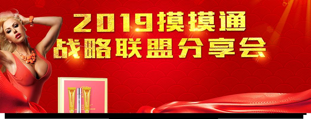 广州美携生物科技有限公司