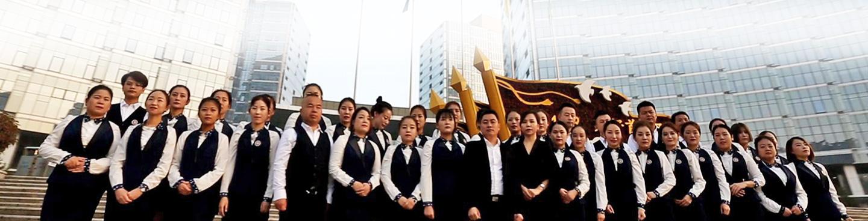 西安卓妍企业