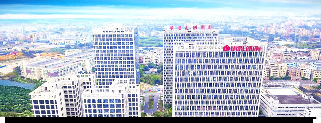 广州瑾宸生物科技有限公司