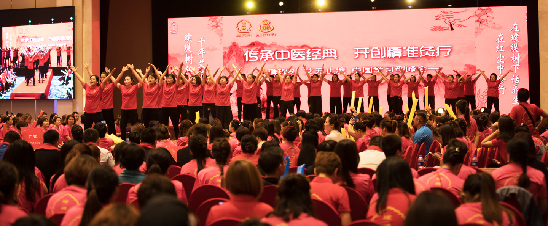 上海璞缇树美容有限公司