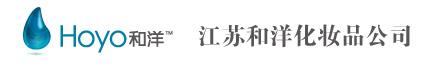 江苏和洋化妆品公司