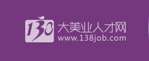 138中国美业人才网