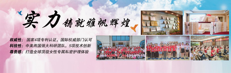 广州雅帆生物科技有限公司