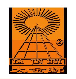 湖南大金辉贸易有限公司