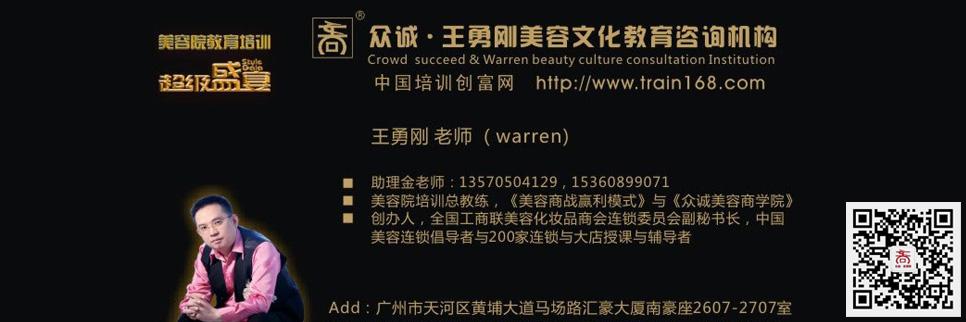 广州天河区招聘网络推广专员|广州天河区网络推广
