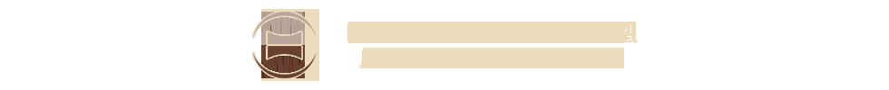 广州辰田贸易有限公司