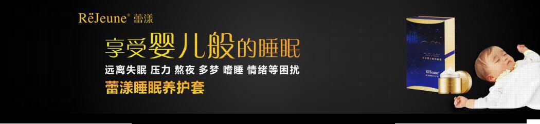 蕾漾国际公司