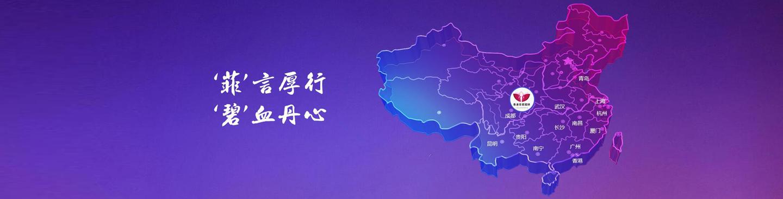 菲碧���H(香港)健康管理集团有限公司
