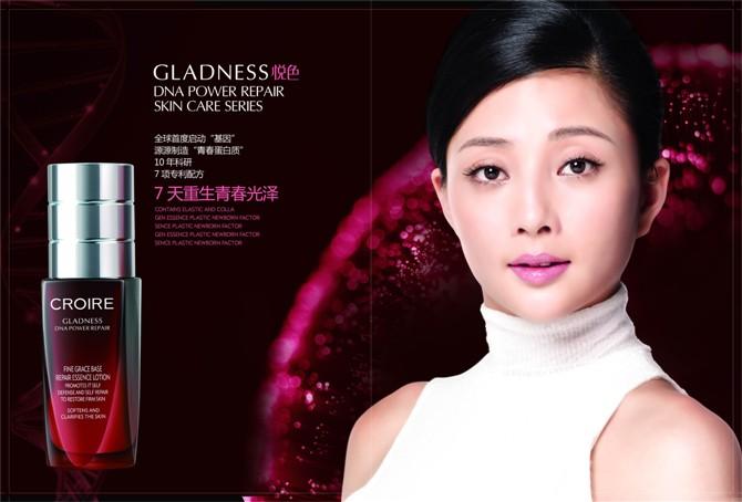 中国美容人才网_蔡小姐的职业风采_138job中国美容人才网