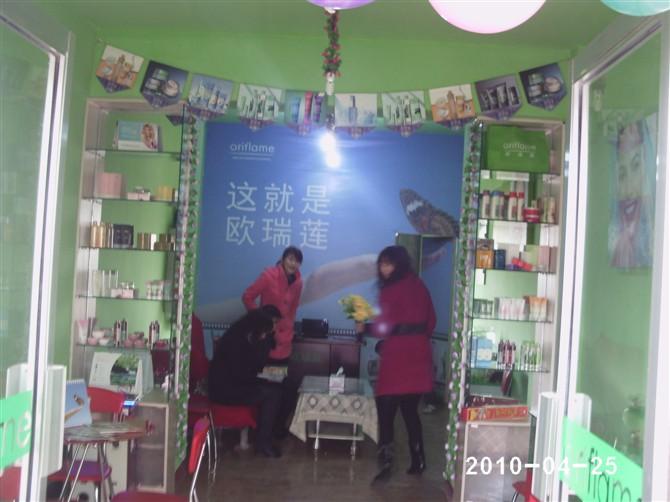 中国美容人才网_张小姐的职业风采_138job中国美容人才网
