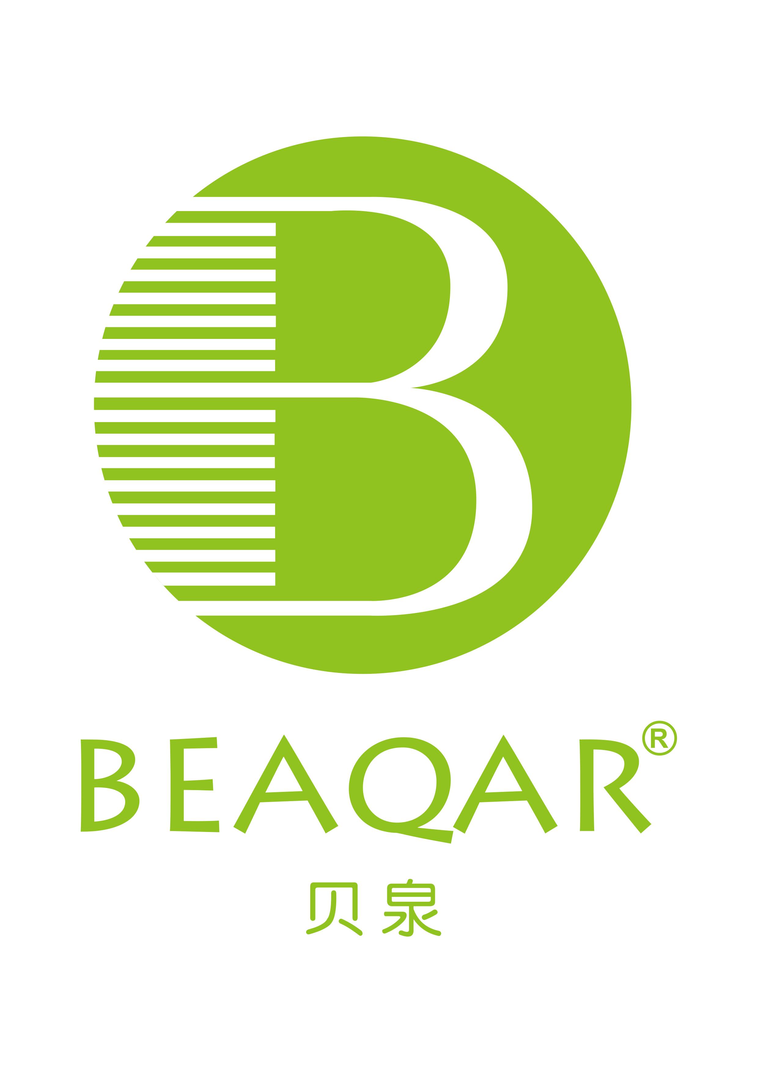 logo logo 标志 设计 图标 2480_3508 竖版 竖屏