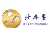 IP:福州北斗星美容化妆品公司