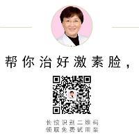 激素脸赵桂荣